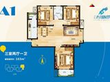 宏泰龙河枫景_3室2厅1卫 建面103平米