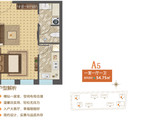 福成 尚领时代_A-5 一室一厅一卫 建面54平米